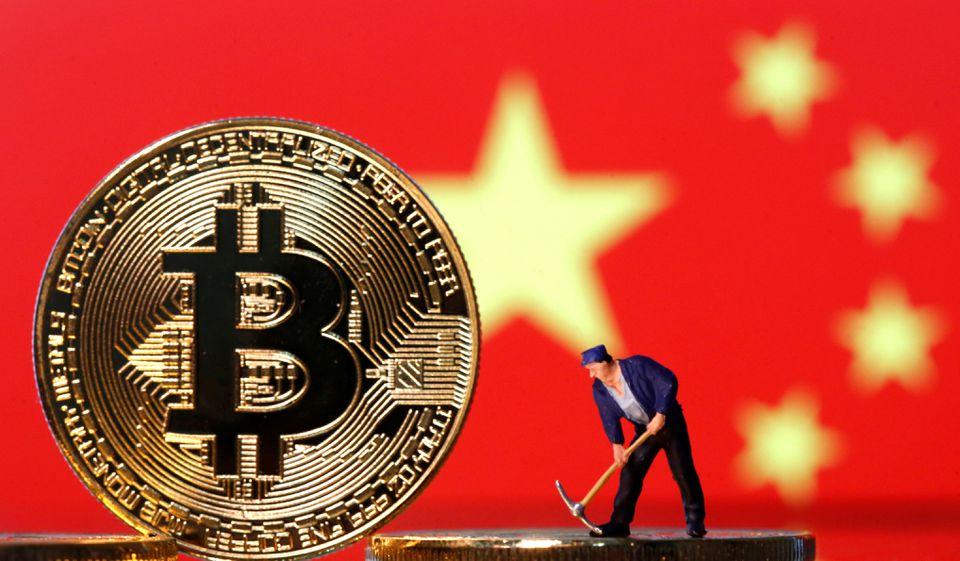 Trung Quốc ban hành lệnh cấm giao dịch tiền ảo, giới đầu tư điêu đứng - Ảnh 1.