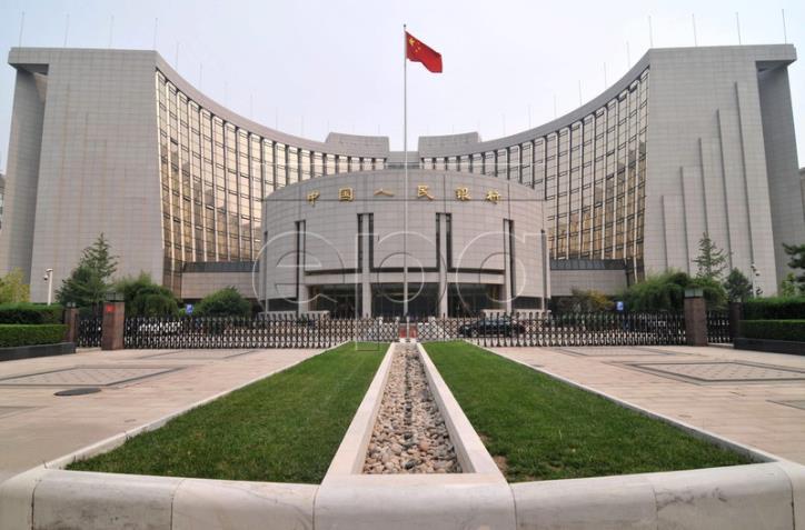 Khả năng hỗ trợ nền kinh tế của các ngân hàng trung ương ở châu Á đứng trước thách thức  - Ảnh 1.