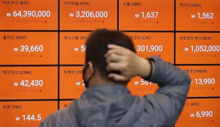 Sinh viên Hàn Quốc xin tiền bố mẹ để đầu tư tiền ảo, mong muốn đổi đời - Ảnh 1.