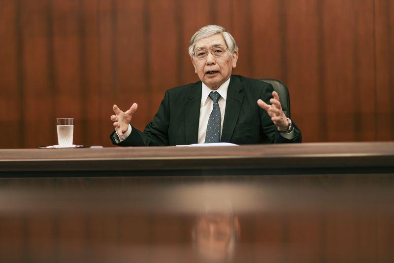 Thống đốc Ngân hàng Trung ương Nhật Bản: 'Hầu hết các giao dịch tiền điện tử là đầu cơ' - Ảnh 1.