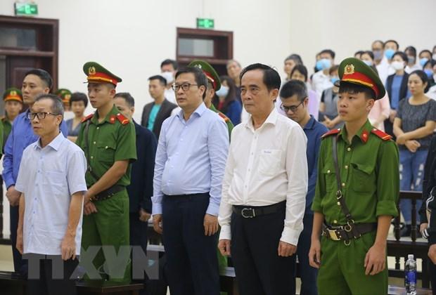 Ngày 28/6, dự kiến xử phúc thẩm vụ án liên quan Trần Bắc Hà tại BIDV - Ảnh 1.