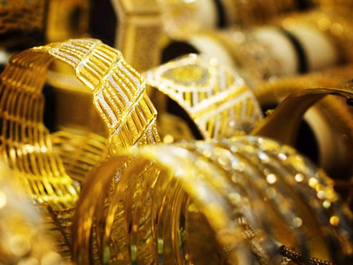 Giá vàng hôm nay 17/6: Vàng miếng SJC quay đầu giảm mạnh - Ảnh 2.
