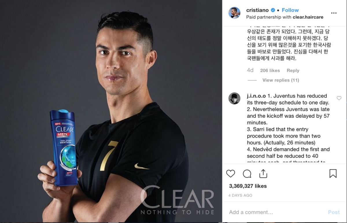 Ronaldo nhanh chóng đạt 300 triệu lượt theo dõi trên Instagram sau lùm xùm với....Coca Cola - Ảnh 3.