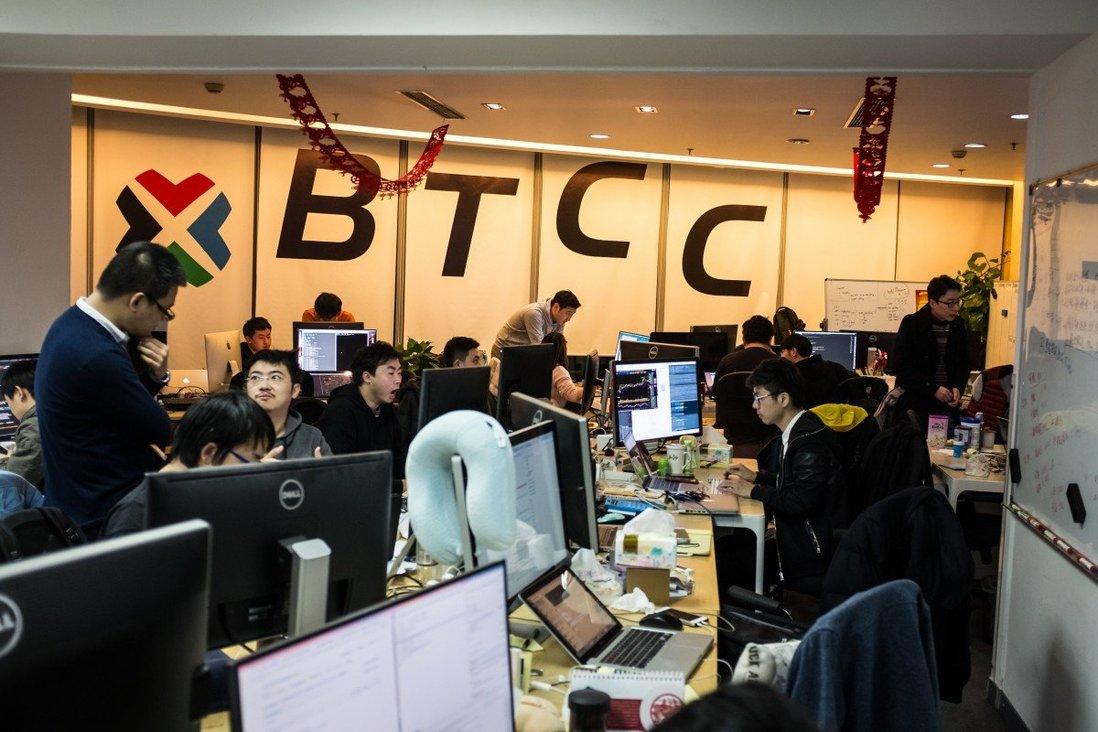 Sàn giao dịch bitcoin đầu tiên của Trung Quốc dừng kinh doanh tiền mã hóa - Ảnh 1.