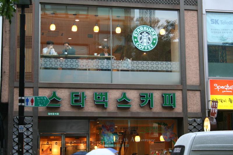 Starbucks rời khỏi liên doanh tại Hàn Quốc - Ảnh 1.