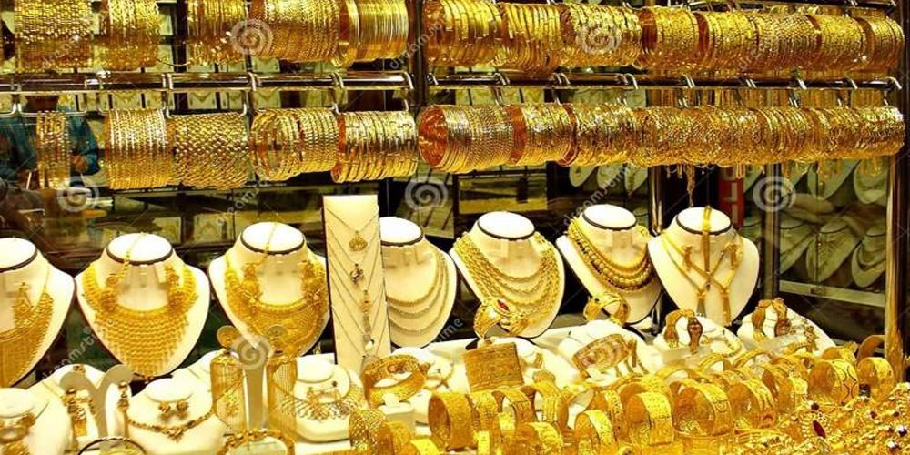 Giá vàng hôm nay 28/7: Vàng miếng SJC tiếp tục giảm - Ảnh 1.