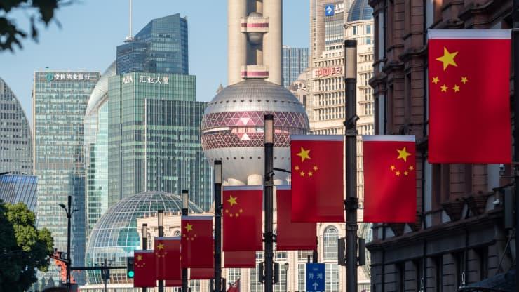 Trung Quốc siết chặt ngành quỹ đầu tư 9.300 tỷ USD - Ảnh 1.