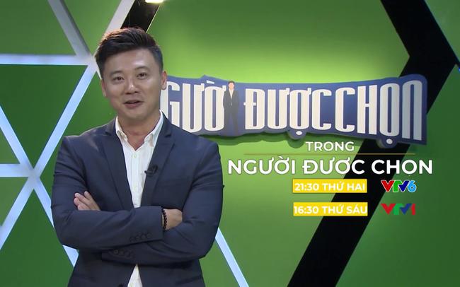 Chân dung Giám đốc nhân sự ngân hàng ACB Nguyễn Khắc Nguyện: Trợ thủ của Chủ tịch Trần Hùng Huy, từng là MC nổi tiếng, soái ca đảm đang, biết chơi đàn piano - Ảnh 2.