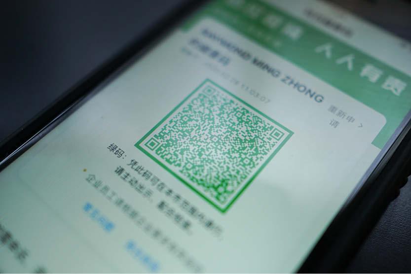 Cách Trung Quốc sử dụng hiểu quả một app theo dõi sức khỏe cho tất cả trong cuộc chiến với COVID-19 - Ảnh 1.
