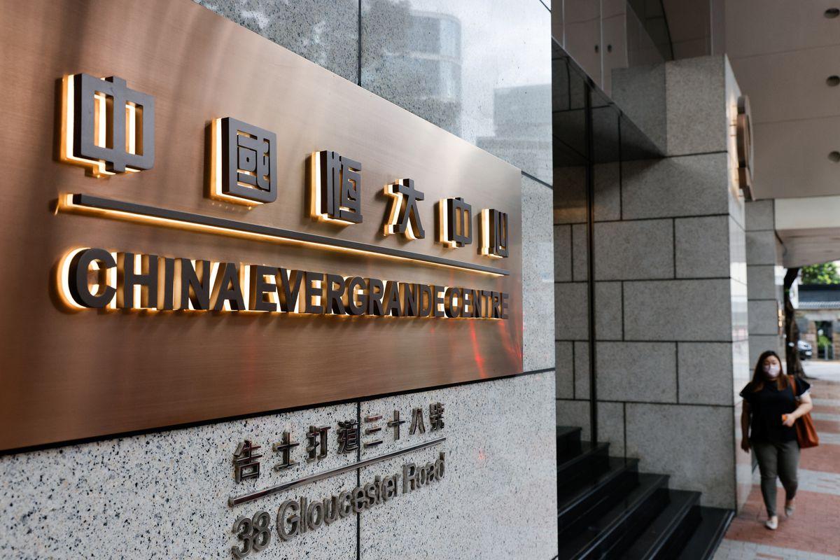 WSJ: Chính phủ Trung Quốc đang chuẩn bị cho kịch bản Evergrande vỡ nợ - Ảnh 1.