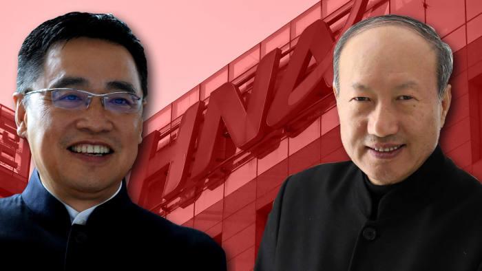 Cú ngã ngựa Chủ tịch HNA kết thúc tham vọng chinh phục thế giới của doanh nghiệp Trung Quốc - Ảnh 2.