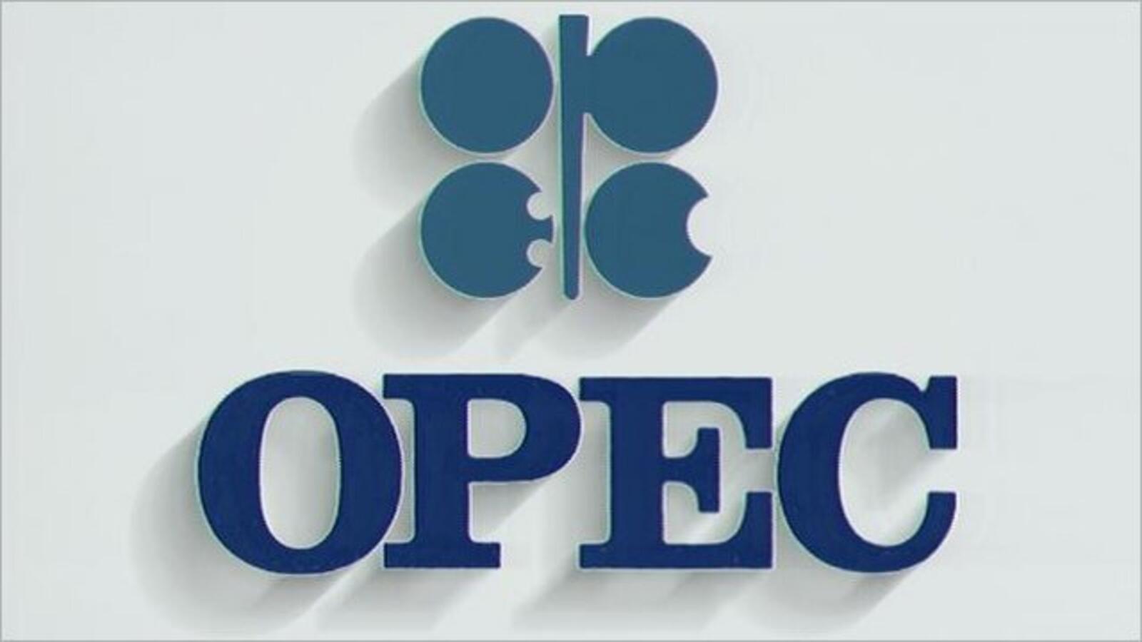 Tổ chức OPEC là gì? Công cụ điều chỉnh sản lượng dầu của OPEC
