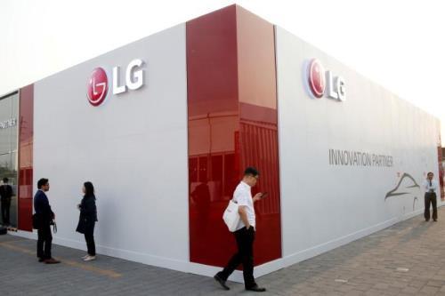 LG Electronics đạt doanh thu kỷ lục trong quí III - Ảnh 1.