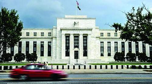 Nhiều quan chức Fed sẵn sàng cắt giảm thêm lãi suất - Ảnh 1.