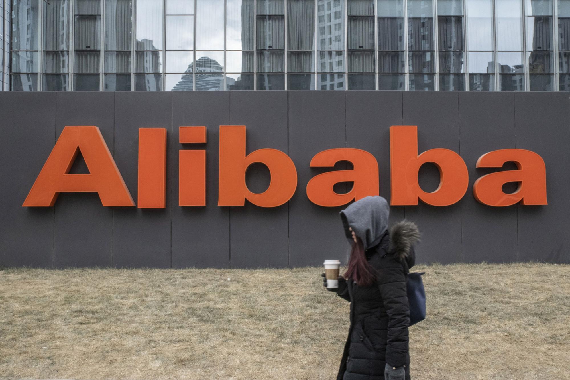 Alibaba-Logo-Generic