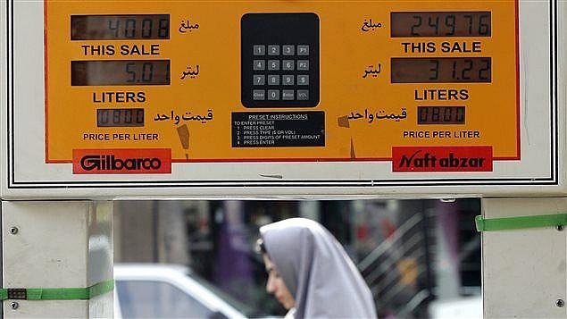 Iran tăng mạnh giá xăng dầu - Ảnh 1.