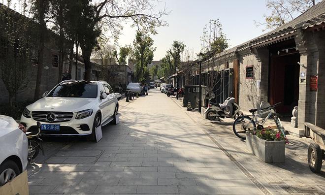 Căn nhà 5 m2 tại Bắc Kinh giá gần 200.000 USD - Ảnh 2.