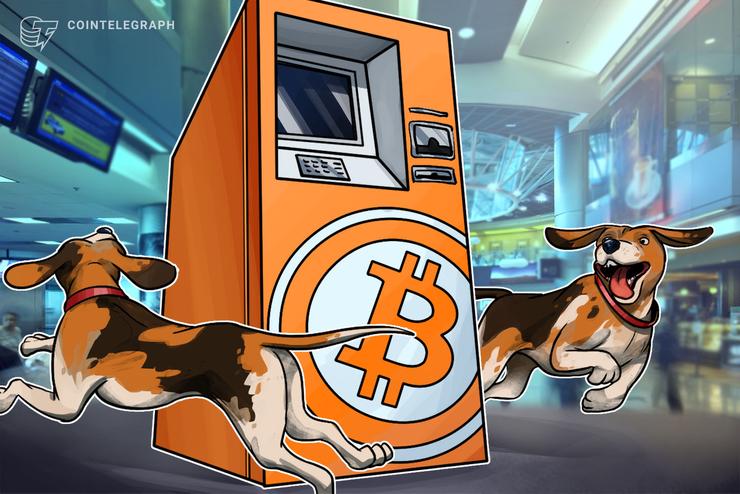 bitcoin 18