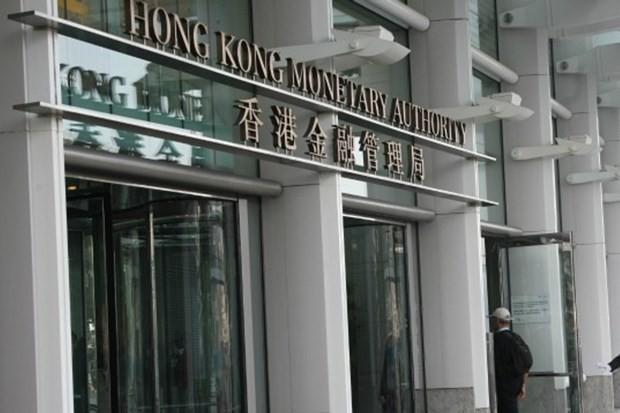 Hệ thống ngân hàng Hong Kong vẫn trong tình trạng 'khỏe mạnh' - Ảnh 1.