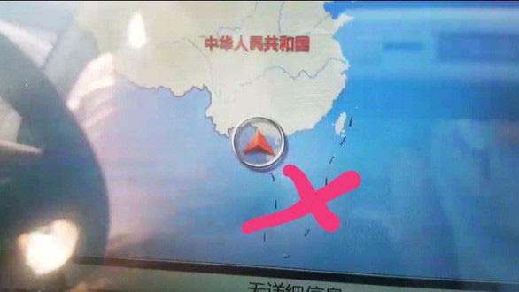 Tịch thu 7 ôtô Trung Quốc có đường lưỡi bò phi pháp - Ảnh 1.