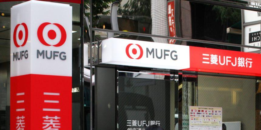 MUFG-860x430