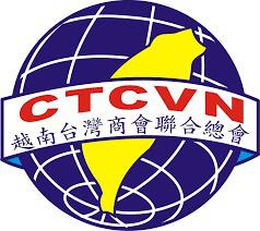 Hiệp hội Thương mại Đài Loan tại Việt Nam - Ảnh 1.