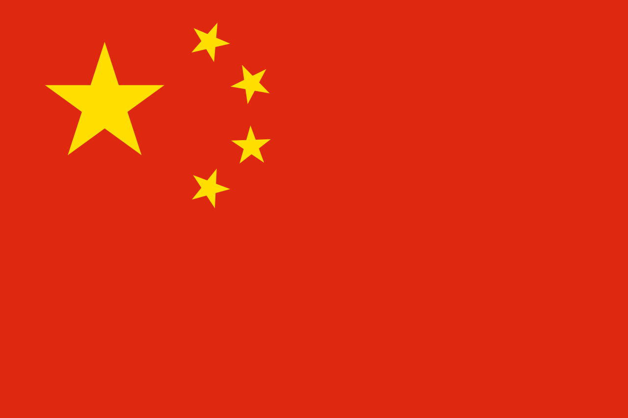 1280px-Flag_of_the_People's_Republic_of_China