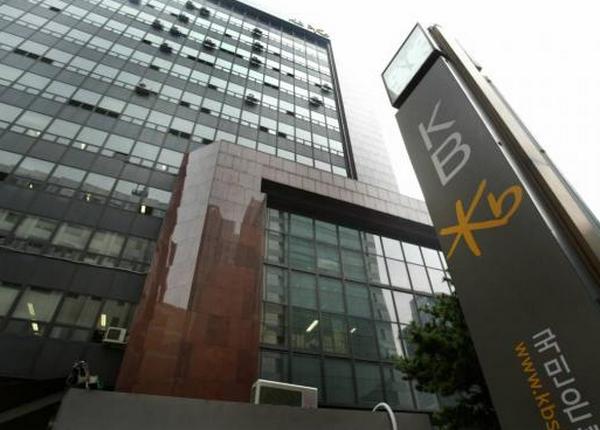 Ngân hàng cho vay lớn nhất Hàn Quốc mua công ty tài chính Campuchia - Ảnh 1.