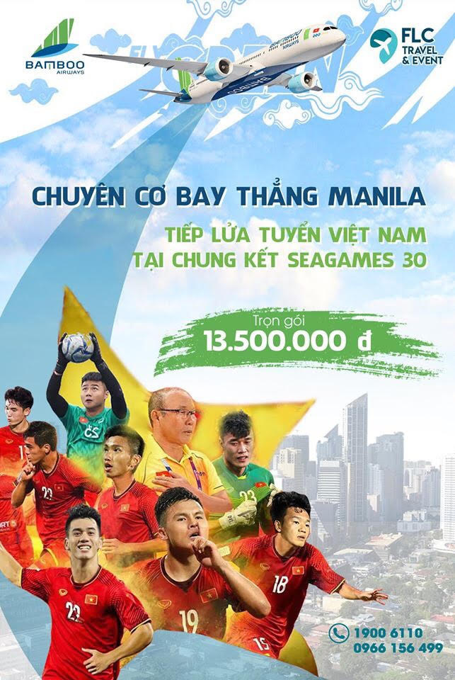 Bamboo SEA games 30