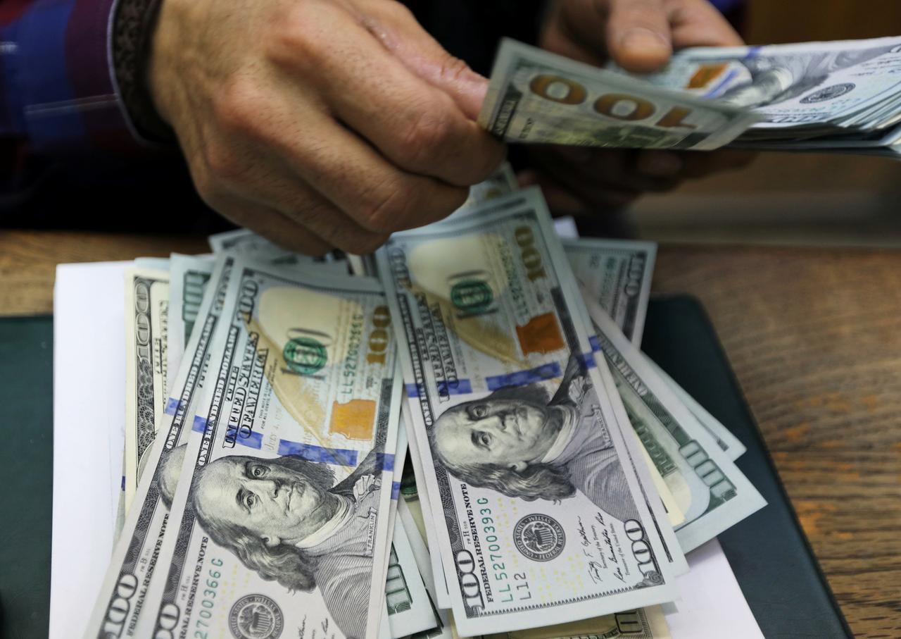 Tỷ giá USD hôm nay 30/4: Giao dịch gần mức đáy 9 tuần gần đây - Ảnh 1.