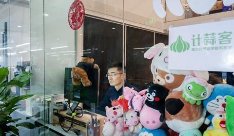 Tỷ phú Jack Ma: Không cống hiến 12 giờ/ngày thì đừng làm ở Alibaba - Ảnh 4.