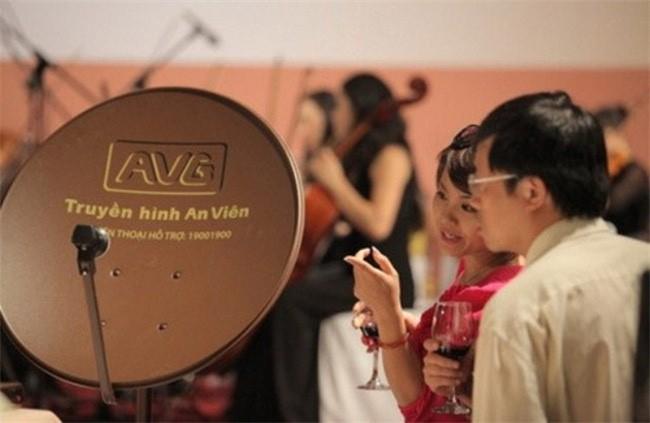 Tin tức Thời sự 17/4: Truy tố 4 bị can trong vụ án Vinashin, thương vụ MobiFone mua AVG là điển hình sai phạm trong thẩm định - Ảnh 1.