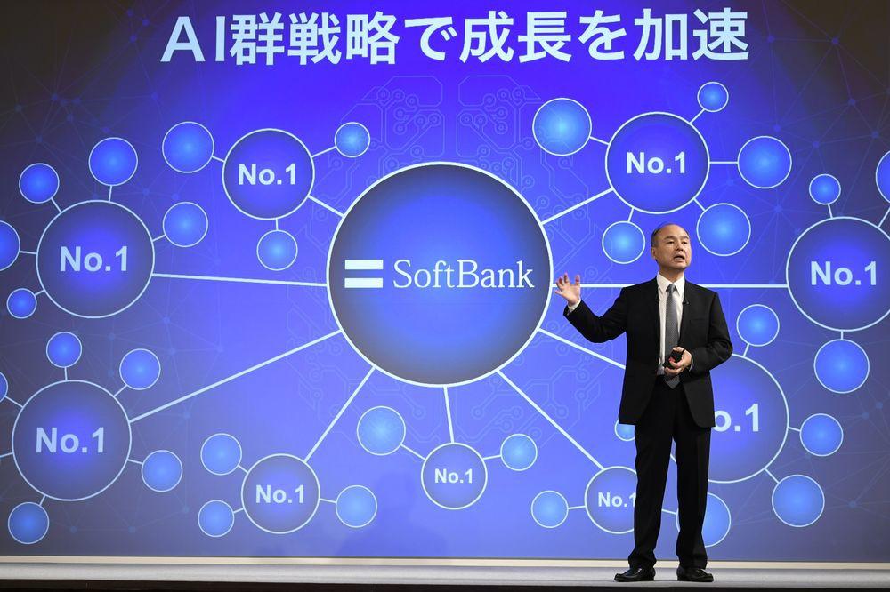 Uber IPO thất bại, vốn hóa SoftBank bay 9 tỉ USD - Ảnh 1.