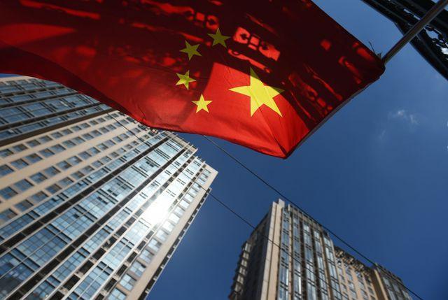 Bloomberg: Trung Quốc vỡ nợ lớn nhất lịch sử trong năm nay! - Ảnh 2.