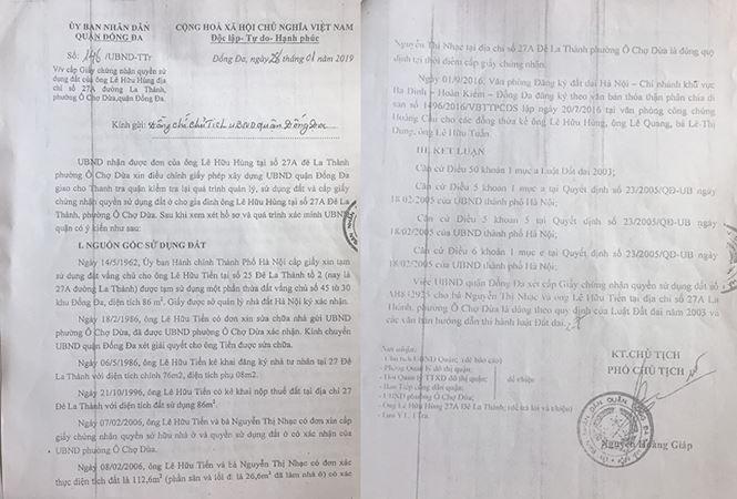 Thanh tra Chính phủ vào cuộc vụ chết 2 năm vẫn ký xác nhận nhà đất ở Hà Nội - Ảnh 2.