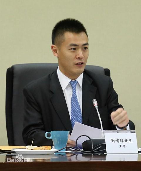 Lưu Minh Vỹ - con trai tỷ phú USD vẫn đi tàu điện ngầm - Ảnh 4.