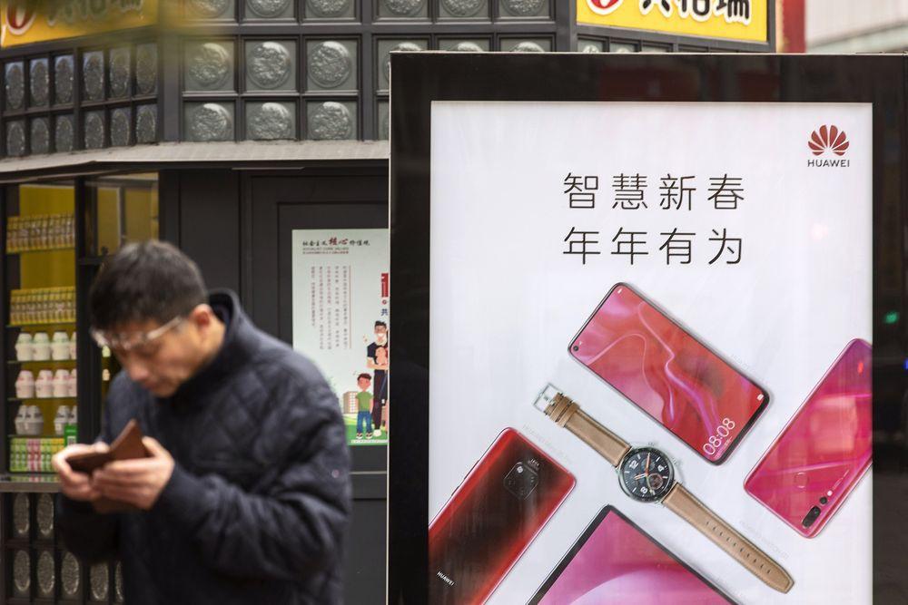 Huawei 'gọi vốn' 1 tỷ USD sau khi bị Mỹ 'cấm cửa' - Ảnh 1.
