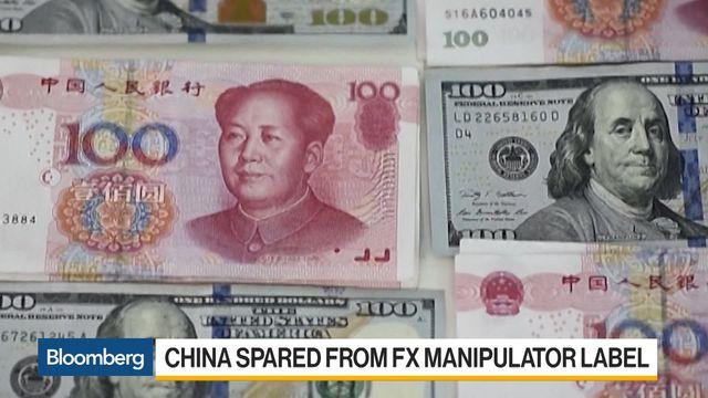 Mỹ đang theo dõi 9 nước có dấu hiệu thao túng tiền tệ, bao gồm Trung Quốc - Ảnh 1.