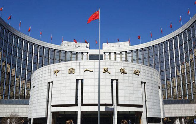NHTW Trung Quốc lên kế hoạch bán trái phiếu ở Hong Kong rút cạn thanh khoản và hỗ trợ tiền tệ - Ảnh 1.