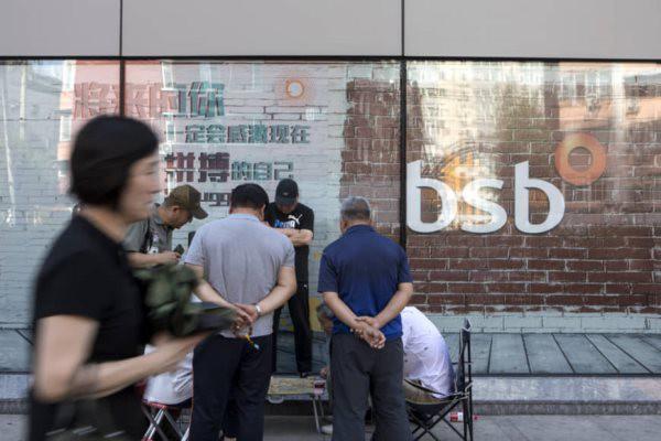 Bất an với 'điểm mù' 647 tỉ đô la trong hệ thống ngân hàng Trung Quốc - Ảnh 2.