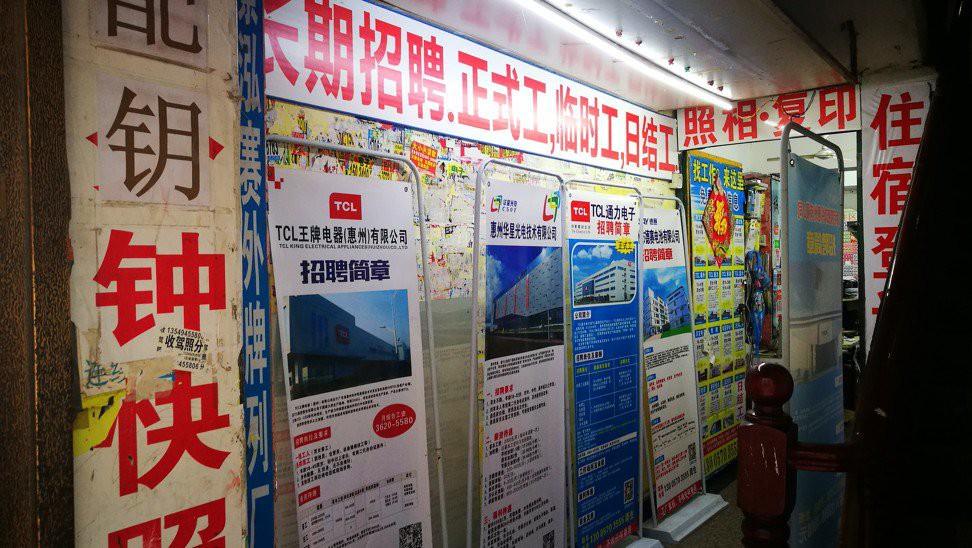 Samsung sắp đóng cửa nhà máy cuối cùng ở Trung Quốc?  - Ảnh 3.