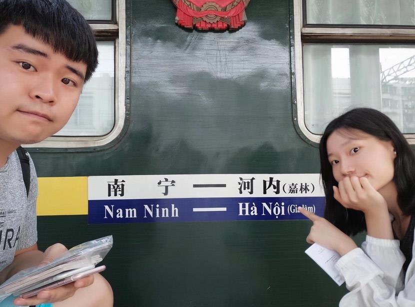 Thanh niên Trung Quốc đua nhau bỏ việc, chẳng cần kế hoạch dự phòng - Ảnh 1.