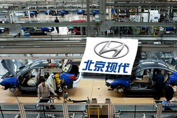 Các công ty Hàn Quốc ồ ạt rút khỏi Trung Quốc - Ảnh 1.