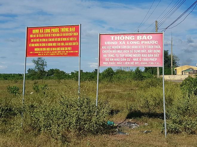 Bộ Công an triệu tập em trai ông Nguyễn Thái Luyện - Ảnh 1.