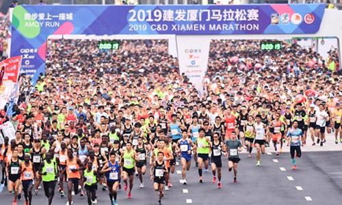 Marathon – ngành kinh doanh tỷ USD tại Trung Quốc - Ảnh 1.