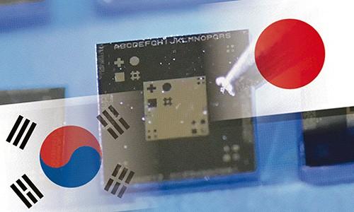 Liệu có xảy ra cuộc chiến thương mại công nghệ Nhật–Hàn? - Ảnh 1.