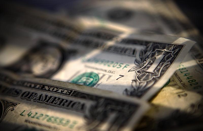 Tỷ giá USD hôm nay 7/12: Tăng nhẹ nhưng vẫn ở mức thấp trong phiên giao dịch đầu tuần - Ảnh 1.