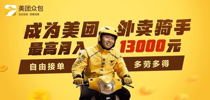 Cuộc sống 'chạy đua với thời gian' của các shipper trẻ ở Trung Quốc - Ảnh 3.