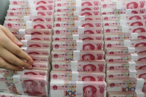 Lãi suất sản phẩm quản lý tài sản của ngân hàng Trung Quốc giảm mạnh - Ảnh 1.