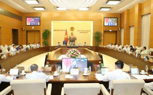 Thống nhất ý kiến Ủy ban Chứng khoán Nhà nước trực thuộc Bộ Tài chính - Ảnh 1.